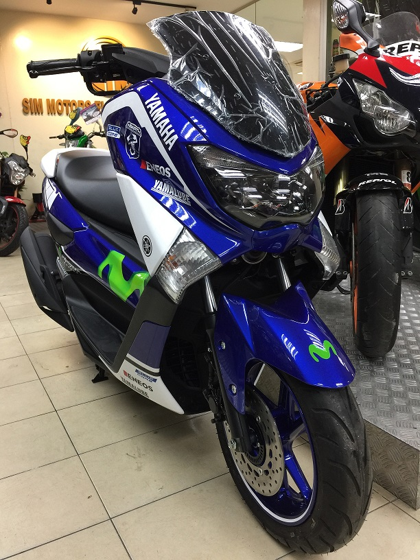 Yamaha Nmax 155 Movistar